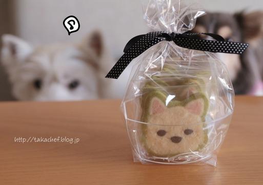 【イベントつながり】その② ゆきちクッキーをいただく。と、芸術的ブログと危険なブログ(笑)