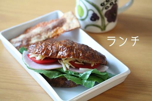 【日記】お昼やすみ と諭吉くんの宝物