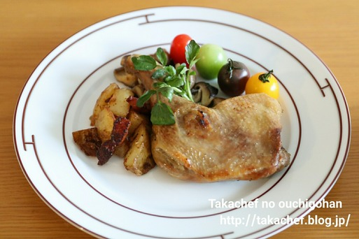 【料理】鴨のコンフィ