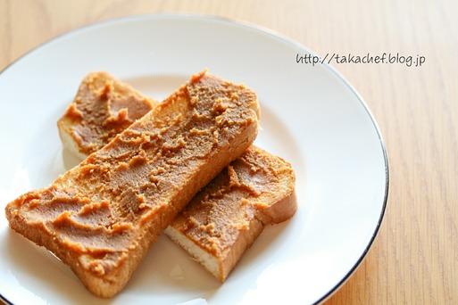 【おいしいもの】ピーナツバター