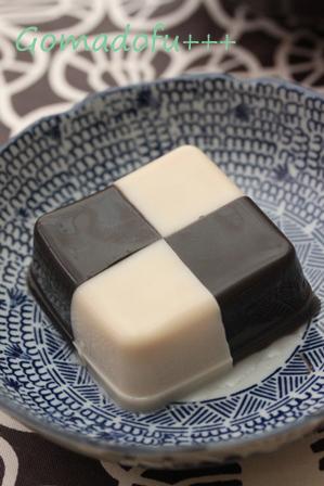 たかシェフのおうちごはん。-ゴマ豆腐