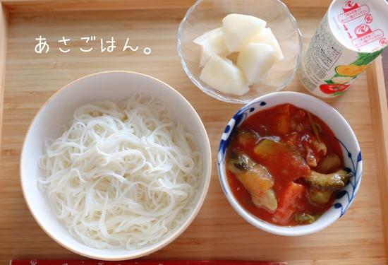 めずらしい朝ごはん。~くっつかない素麺~