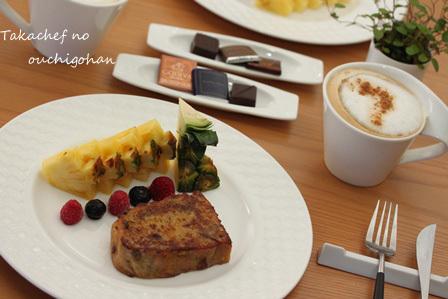 ■フレンチトーストで朝ごはん