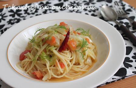 ■白菜とトマトの煮込みパスタ