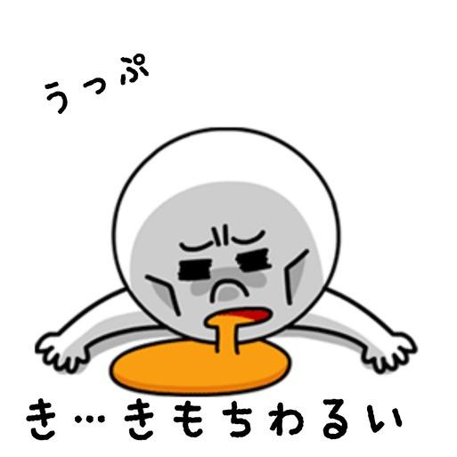 【日記】ダイエット中なのに、食べ放題に行っちゃったその結果