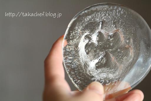 【犬旅】ガラス工房 GLASS FISH