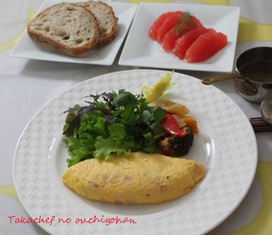 ■オムレツで朝ごはん