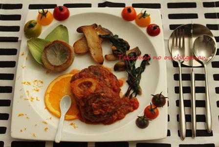 ■仔牛すね肉のトマト煮込み