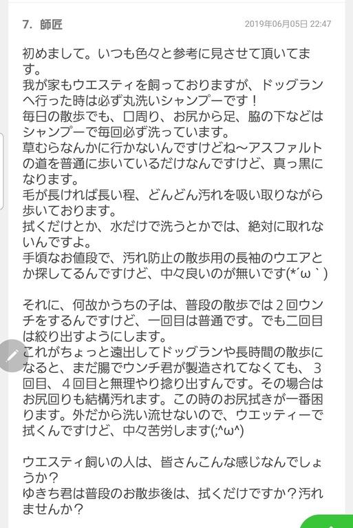 Screenshot_20190612-183121_Chrome