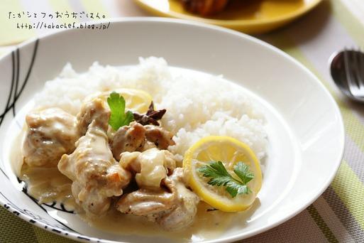 鶏肉のレモンクリーム煮でお昼ごはん