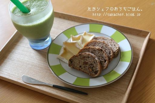 【朝ごはん】好きなパンで