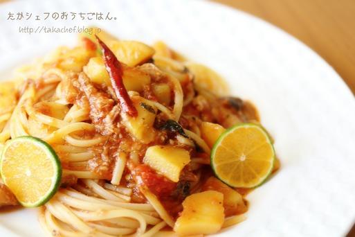 【料理】リメイクしたサバとじゃがいものトマトパスタ