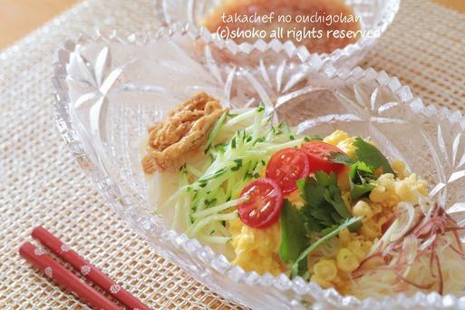 【料理】すりおろしトマト素麺!