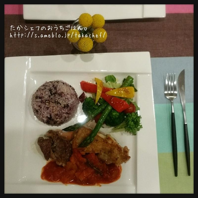 ■羊と鶏のソテー トマトソース