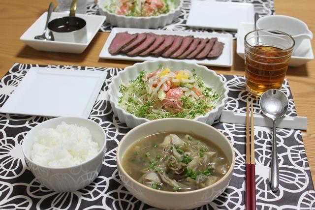■舞茸オニオンスープ でちょっとダイエットなご飯。