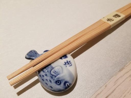 【ふぐ料理】六本木 浜藤