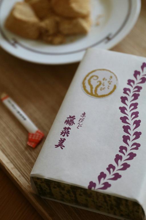 【おいしいもの】藤菜美