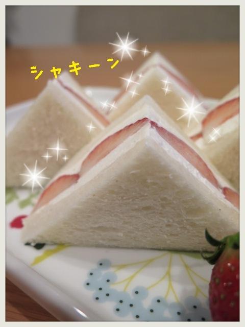 ■サンドイッチの切り方