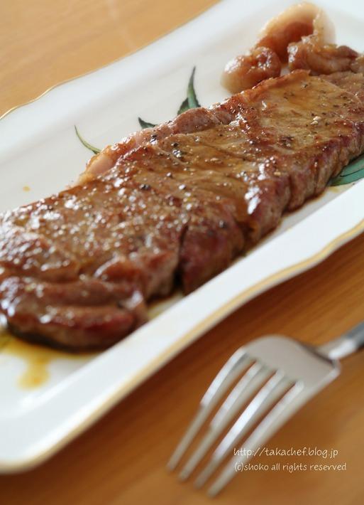 【料理】おやつお肉。