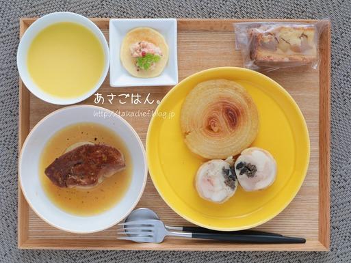 【料理】朝ごはん。