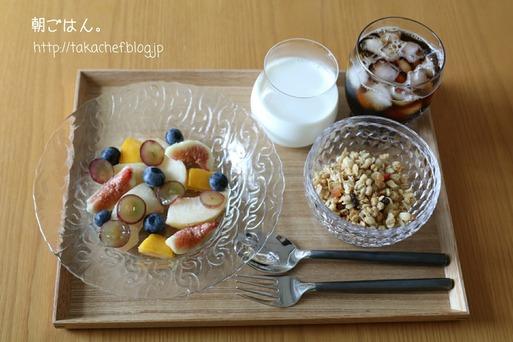 朝ごごはん  フルーツでね