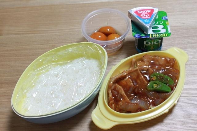 ■お弁当。