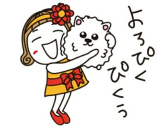 【犬旅】レジーナリゾート軽井沢 ~夜ご飯編 序曲~