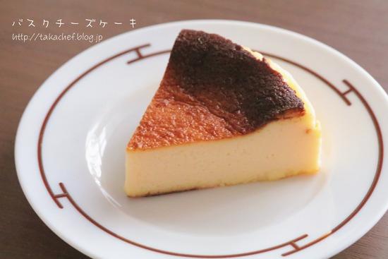 【チワワ】バスクチーズケーキ