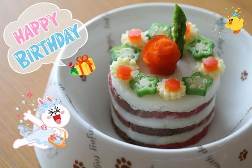 【犬】バースデーケーキ