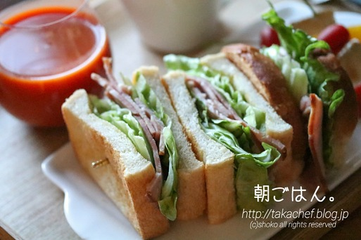 【朝ごはん】レタスたっぷりサンドイッチ