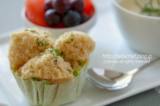 【朝ごはん】オニオンキャラメリゼの蒸しパン