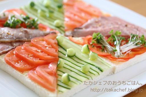 【料理】インスタ映えサンドイッチ