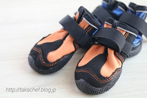 【犬靴】靴物語。その⑫