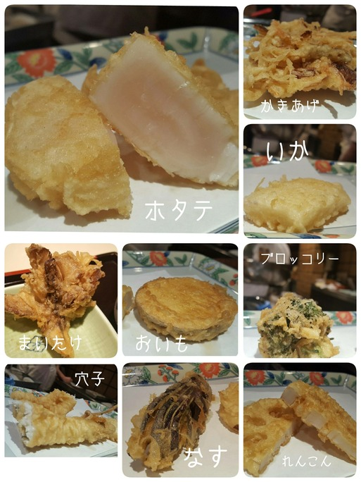 【日記】天ぷら 船橋屋  と憧れのマンションが、とある有名人さんがいるマンションだった・・・。