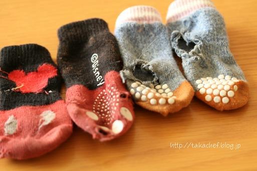 【犬】靴下物語③