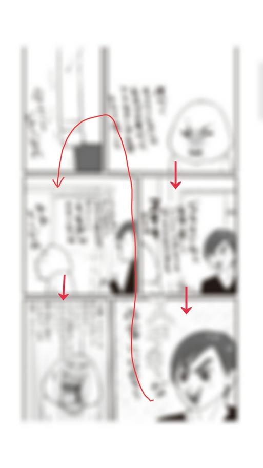 【日記】漫画の読み方を今更知る