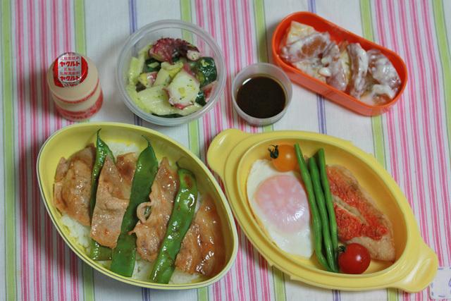 ■金目鯛バルサミコとポーク焼き肉弁当 特盛り