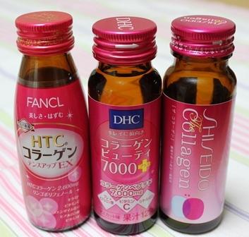 ■コラーゲン飲み比べ