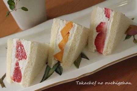 ■グレープフルーツのサンドイッチ