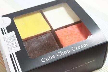 ■はなまるマーケットで紹介されてた 『キューブ シュークリーム』