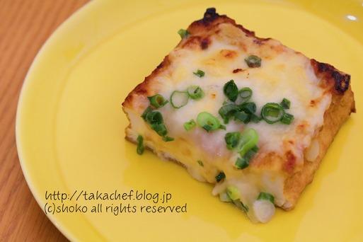【料理】グランメゾン東京を見ながら食べてた晩ごはんが同じメニューだった!~厚揚げネギ味噌グリエールチーズ焼き