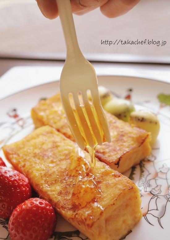 【はちみつチャレンジ⑦】フレンチトースト
