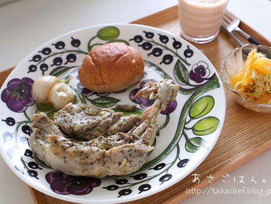【料理】朝ごはん。鶏肉のオリーブ煮withにんにく~夫のLINEをもとに・・(笑)~