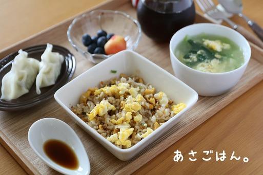 中華な朝ごはん。