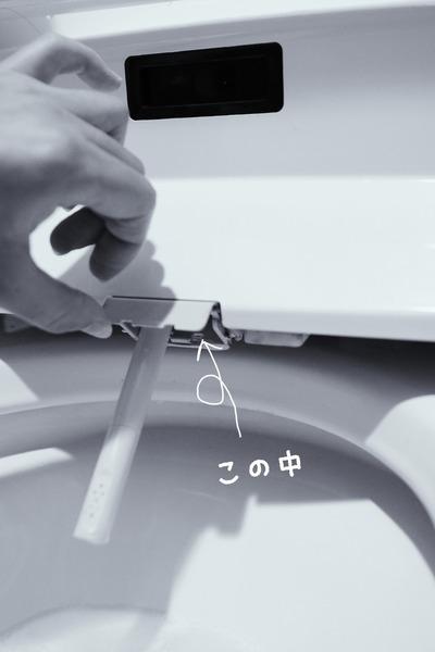 【日記】しつも~~ん!ウォシュレットのノズルの収納しているところのお掃除方法