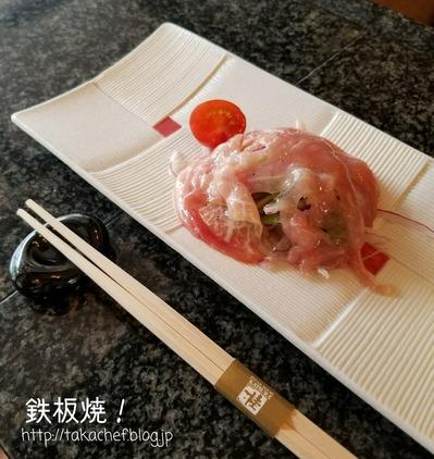 鉄板焼き 桂