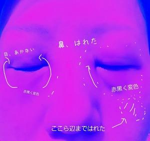 18-03-17-10-50-08-939_deco