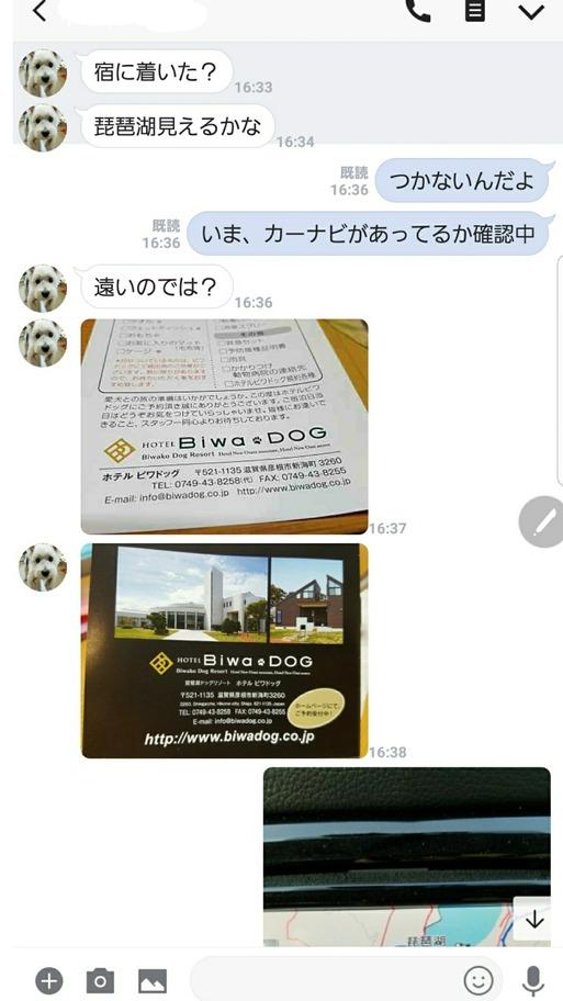 18-04-10-19-00-05-429_deco