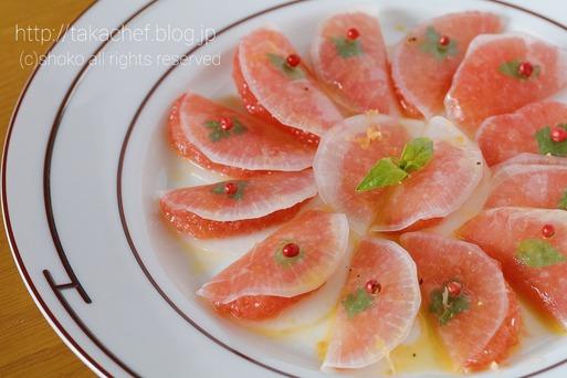 【料理】グレープフルーツと大根のラビオリ  ~まだ、ダイエットがんばっとります