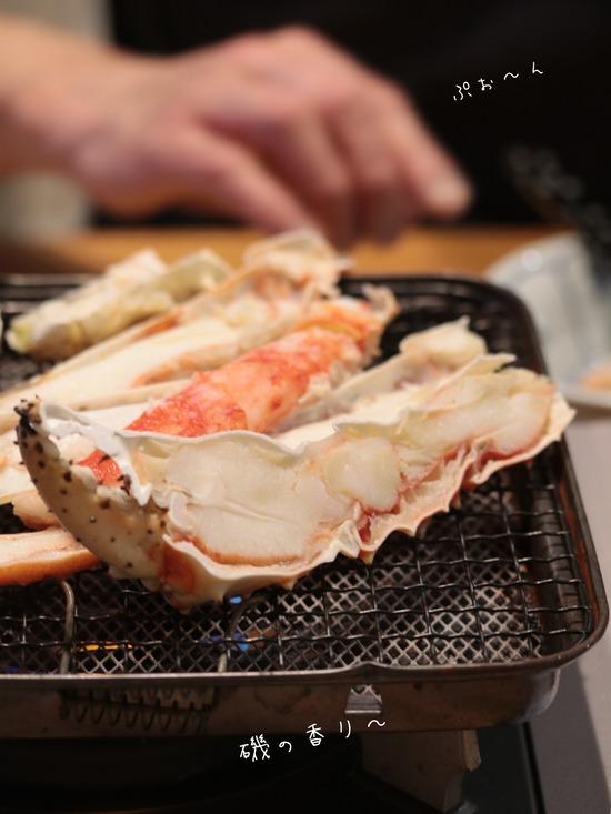 """【夜ご飯】焼き""""蟹"""""""